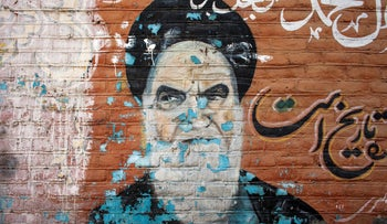 FILE PHOTO: A hand drawn portrait of Ayatollah Khomeini of Iran in the city of Mashhad. Hossein Fatemi, Panos Pictures/Courtesy of World Press Photo Foundation/Handout via REUTERS.
