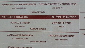 A plaque bearing Trump's name on a wall honoring donors who contributed to the resettlement of Israelis living in Sinai.
