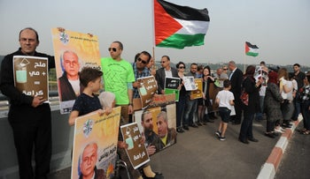 Demonstrators protesting outside Kishon Prison, near Haifa, where Marwan Barghouti is being held, April 2017.