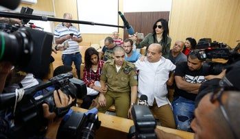 Elor Azaria in court, May 8 2017.