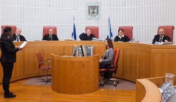 The High Court of Justice discusses Israel's natural gas deal, February 3, 2016.
