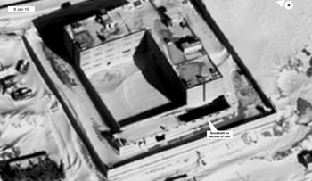 A satellite image of what the U.S. State Department described as a building in a prison complex in Syria that was modified to support a crematorium.