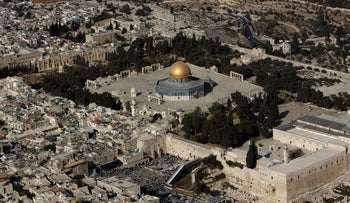 File photo: An aerial view of Jerusalem's Old City.