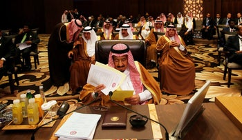Saudi Arabia's King Salman bin Abdulaziz Al Saud attends the 28th Ordinary Summit of the Arab League at the Dead Sea, Jordan March 29, 2017