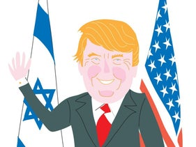 Trump waves as he stands in front of the Israeli and American flags.