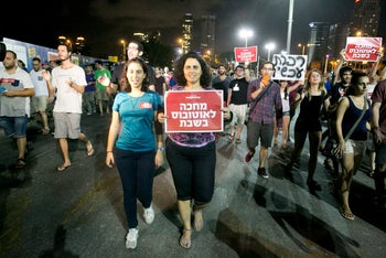 """A protest in Tel Aviv against the lack of public transport on the Jewish Sabbath, September 3, 2016. The main placard says, """"Waiting for a bus for Shabbat."""""""