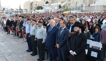 President Reuven Rivlin, Mayor Nir Barkat and IDF Chief of Staff Gadi Eisenkot attending a Jerusalem Day event at the Western Wall, May 24, 2017.