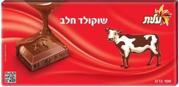 The iconic Cow chocolate.