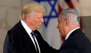 Trump and Netanyahu after Trump's address at the Israel Museum in Jerusalem May 23, 2017.