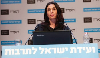 Miri Regev at the Haaretz Culture Conference, March 6, 2016.