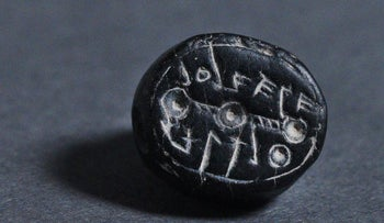 The signet ring inscribed with the name Elihana bat Gael, unearthed in February 2016 at the excavation being carried out in East Jerusalem, at the City of David in Jerusalem.