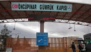 A view of the a Turkish border crossing with Syria, in southeastern Turkey, February 7, 2016.