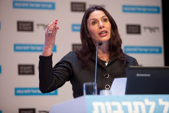 Culture Minister Miri Regev speaking at the Haaretz Culture Conference, March 6, 2016.