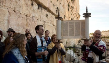American and Israeli Reform rabbis pray in the Western Wall, February 25, 2016.