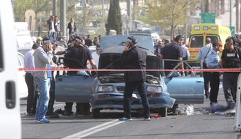 A scene of a shooting attack near Jerusalem's Damascus Gate, March 9, 2016.