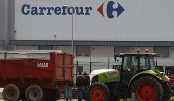 A Carrefour distribution center in Labenne, southwestern France, February 29, 2016.