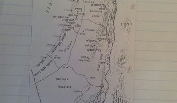 Israeli schools' map to right-wing ignorance