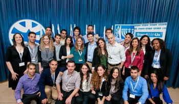 Students affiliated with the nonprofit, pro-Israel StandWithUs organization, which is active on American college campuses, in 2012.