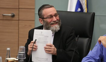 MK Moshe Gafni in a meeting of the Knesset Economic Affairs Committee on March 16, 2016.