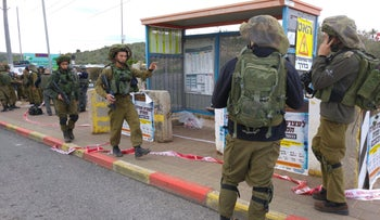The scene of a stabbing attack at the Ariel junction, March 17, 2016.