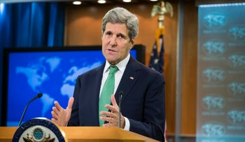 U.S. Kerry speaks to reporters at the State Department in Washington, March 17, 2016.