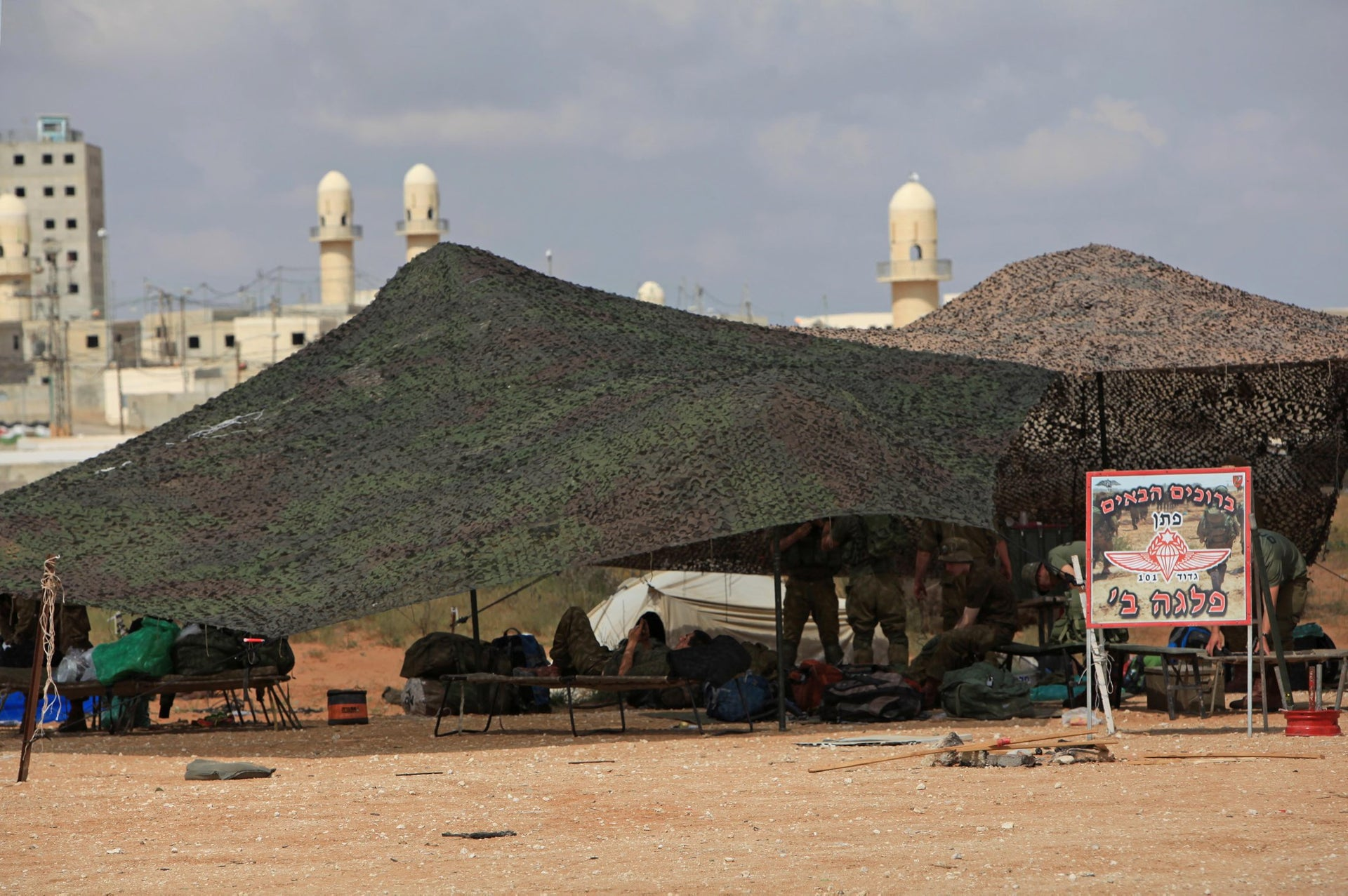 The Tze'elim army base, with fake Palestinian town in the background.
