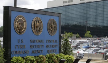 The NSA headquarters in Fort Meade, Maryland.