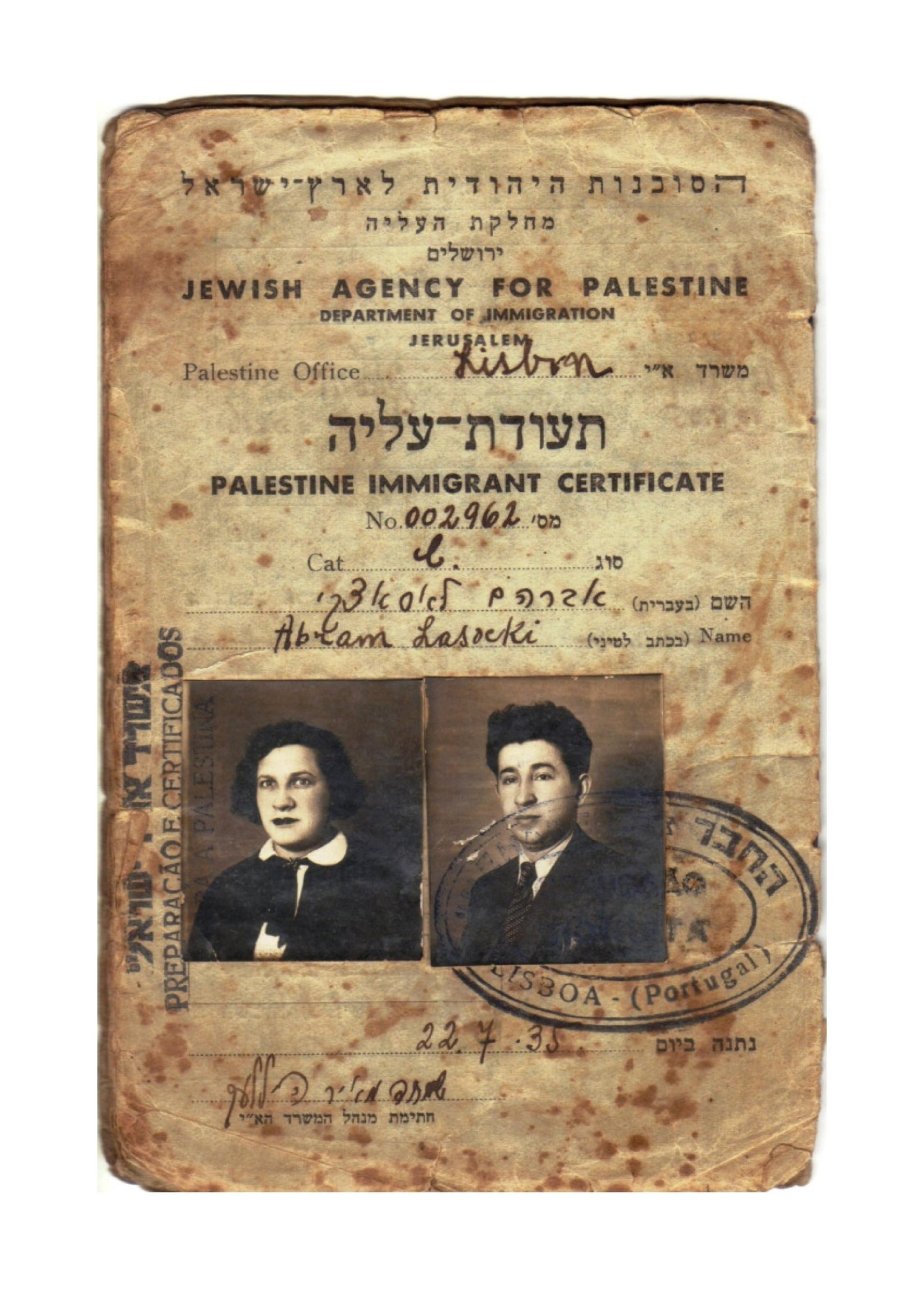 Aliyah certificate of Rachel Sha'anan's family which helped solve the mystery