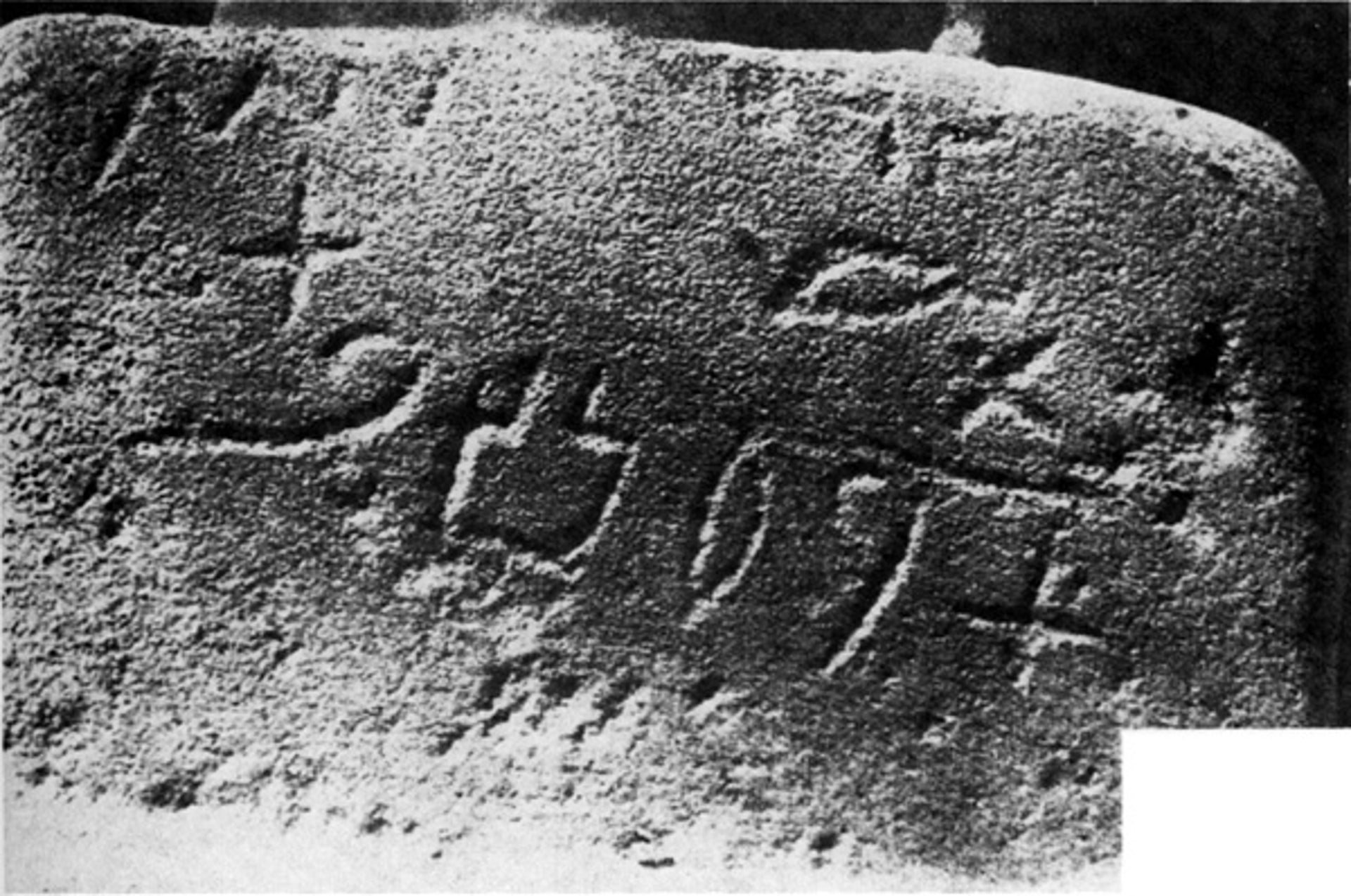 The proto-Sinatic inscription found at Serabit el-Khadem: Sir Alan Gardiner thinks it mentions the Canaanite goddess Baalat, wife of Baal, who some think is the source of Hathor.