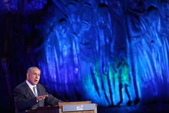 Netanyahu speaks at the annual Holocaust Remembrance Day ceremony at Yad Vashem in Jerusalem.