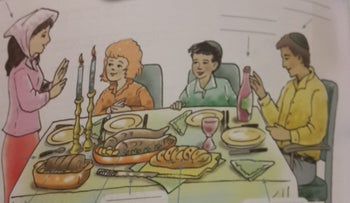 A first-grade reader includes words relating to a religious Shabbat.