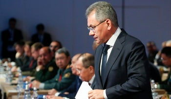 Russian Defence Minister Sergei Shoigu attends the annual Moscow Conference on International Security in Moscow, Russia, April 26, 2017.