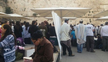 A barrier set up to set up Orthodox yeshiva students in area designated for mixed-prayer services on April 27, 2017.
