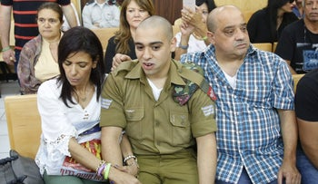 Israeli army sergeant Elor Azaria at an appeal hearing on Wednesday, May 3, 2017.