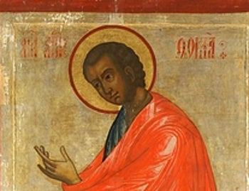 Thomas the apostle, Russian icon from first quarter of 18th century