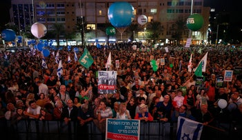 A rally marking the 21st anniversary of Prime Minister Yitzhak Rabin's assassination takes place at Rabin Square in Tel Aviv on November 5, 2016.