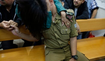 The accused soldier in military court in Jaffa on Thursday, April 14, 2016.