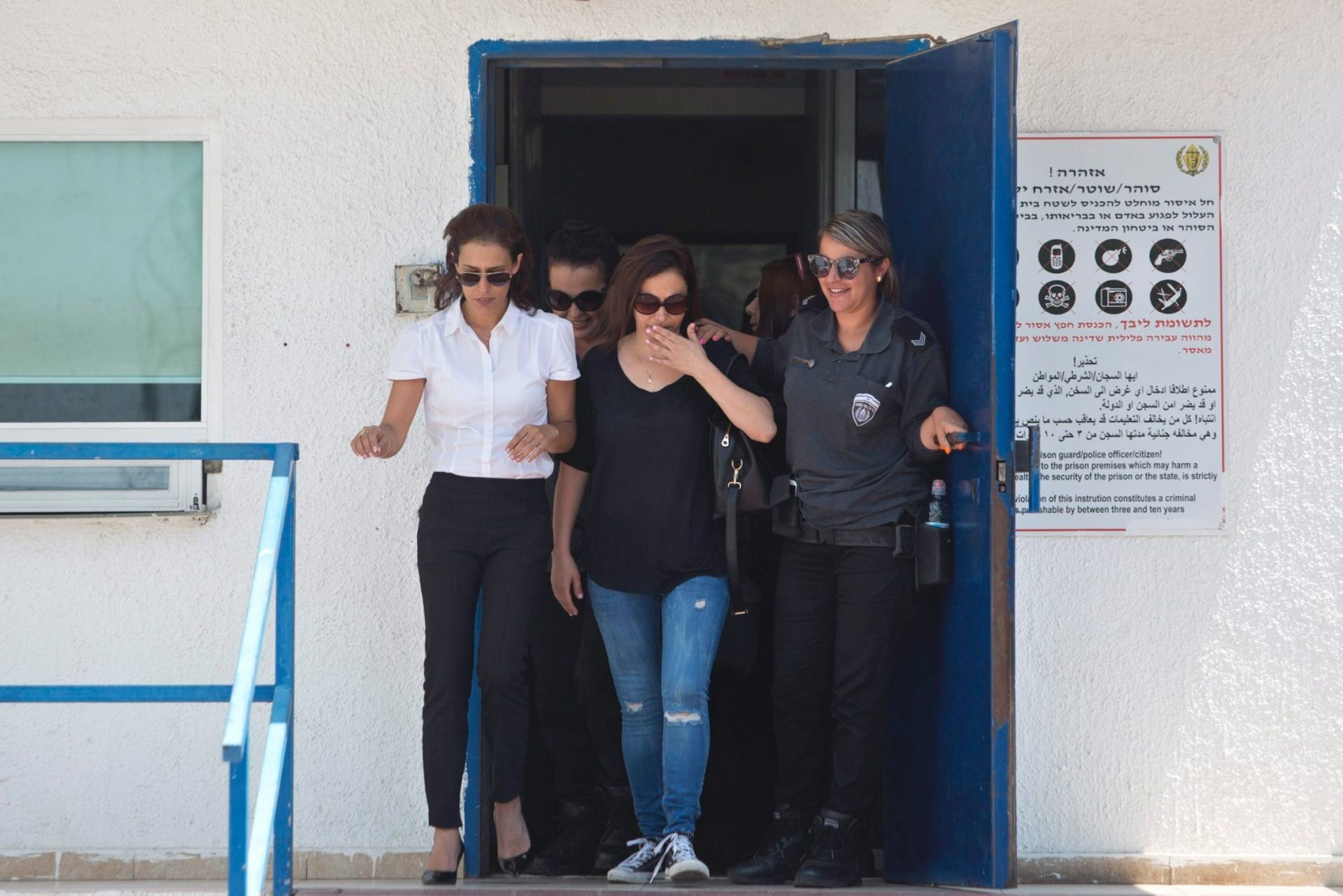 Former banker Etti Alon leaves Neveh Tirza Prison on August 4, 2016
