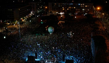 The crowd at a rally in support of a two-state solution at Tel Aviv's Rabin Square on Saturday, May 27, 2017