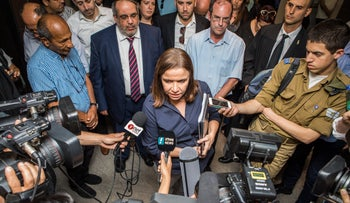 Zionist Union MK Shelly Yacimovich protesting Histadrut election results at the Tel Aviv District Court, May 25, 2017.