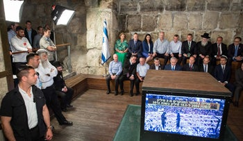 Benjamin Netanyahu's cabinet meets in the Western Wall Tunnels, May 28, 2017.