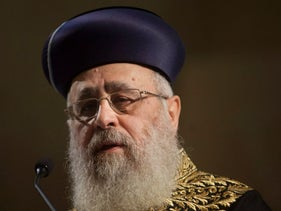 Israel's Chief Sephardi Rabbi Yitzhak Yosef, 2015.
