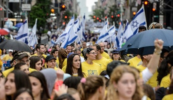 People participate in the 'Celebrate Israel' parade along 5th Ave. in New York City, U.S., June 4, 2017.