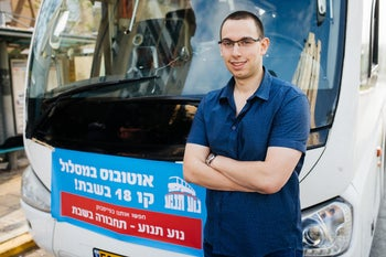 Roy Schwartz-Tichon of Noa Tanua at the launching last month of a second bus line in Tel Aviv.
