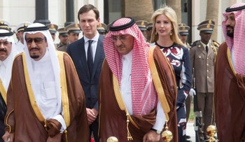 Saudi King Salman (L), Crown Prince Muhammad bin Nayef, and White House senior adviser Jared Kushner and wife Ivanka Trump in Riyadh, May 20, 2017.