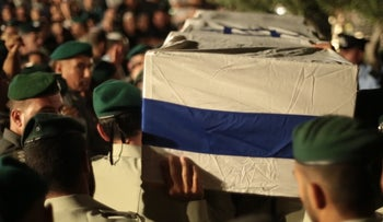 The funeral of Hadas Malka, June 17, 2017.