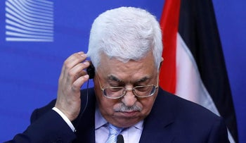 Palestinian President Mahmoud Abbas after a meeting with European Union foreign policy chief Federica Mogherini in Brussels, Belgium. March 27, 2017