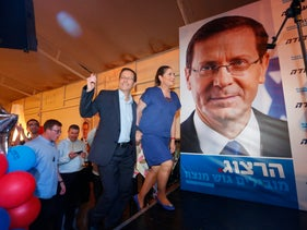 Labor Party leader Isaac Herzog at a campaign event ahead of the party's internal elections on July 4.