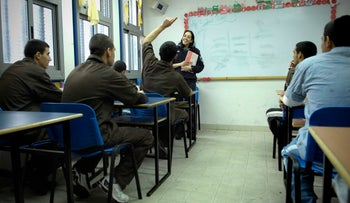 FILE PHOTO: Young Israelis in a prison classroom