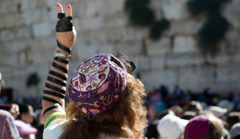 Members of Women of the Wall pray at the Western Wall in Jerusalem, Israel, March 6, 2017.